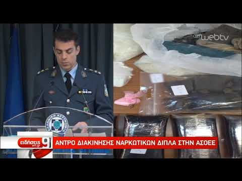 Δέκα συλλήψεις κατά την επιχείρηση της ΕΛ.ΑΣ. στο κτήριο της οδού Αντωνιάδου