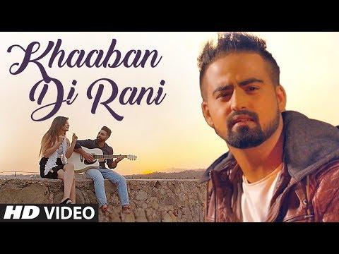Khaaban Di Rani: Sagar Cheema (Full Song) |
