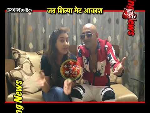 Bigg Boss 11: When Shilpa Shinde Met Akash Dadlani