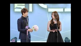 Video How Suzy Bae Reacted After Lee Min Ho Says Song Hye Kyo Is Her Ideal Type MP3, 3GP, MP4, WEBM, AVI, FLV Mei 2018
