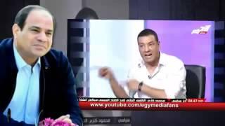هشام الجخ بيمسح الارض بـ رنيا بدوي بسبب قولها ماتشتمش السيسي تاني ف الصحف العالمية ياهشام