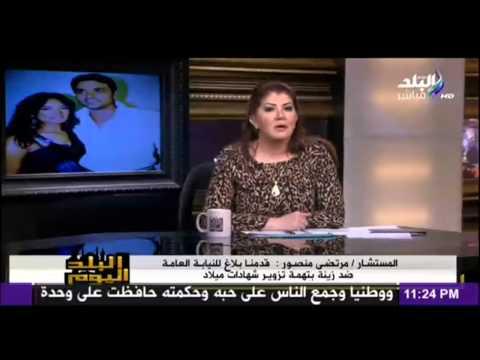 مرتضى منصور عن زينة: ما الذي نقوله عن المرأة التي تنجب خلال زواج شفوي؟
