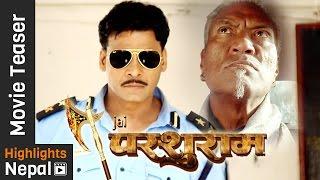 JAI PARSHURAM - New Nepali Movie Teaser 2016 Ft. Biraj Bhatta, Nisha Adhikari, Robin Tamang full download video download mp3 download music download