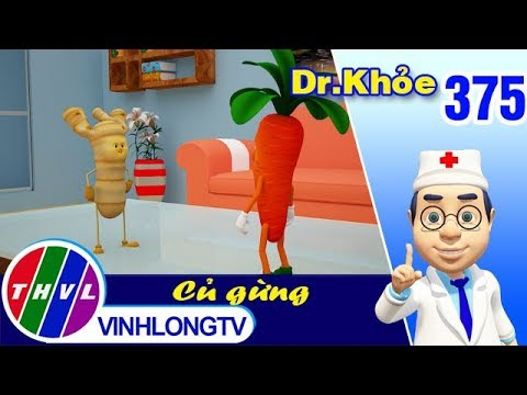 THVL | Dr. Khỏe – Tập 375: Củ gừng - Phần 2 - Thời lượng: 4 phút và 17 giây.