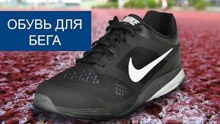 Nike Tri Fusion Run - фото