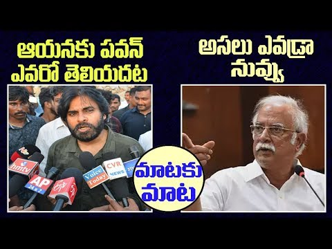 Video Pavan Kalyan Vs Ashok Gajapati Raju War of Words each other|| 2day 2morrow download in MP3, 3GP, MP4, WEBM, AVI, FLV January 2017