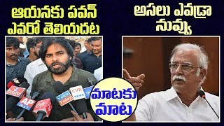 Video Pavan Kalyan Vs Ashok Gajapati Raju War of Words each other|| 2day 2morrow MP3, 3GP, MP4, WEBM, AVI, FLV Oktober 2018