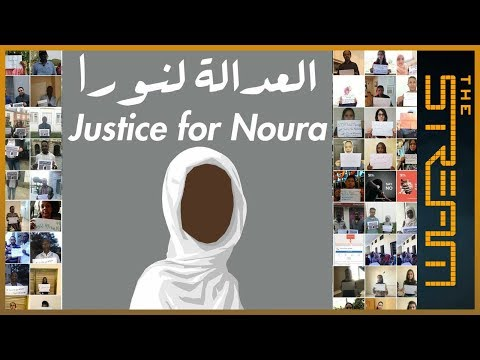 🇸🇩 #JusticeForNoura: Will outcry overturn death penalty for Sudanese teen? | The Stream