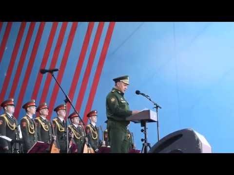 АРМИЯ - 2016. Открытие