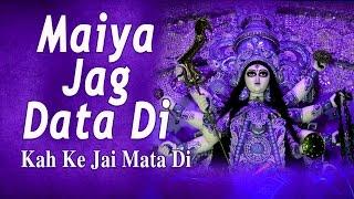 image of Maiya Jag Data Di, Kah Ke Jai Mata Di Devi Bhajans I Full Audio Songs Juke Box