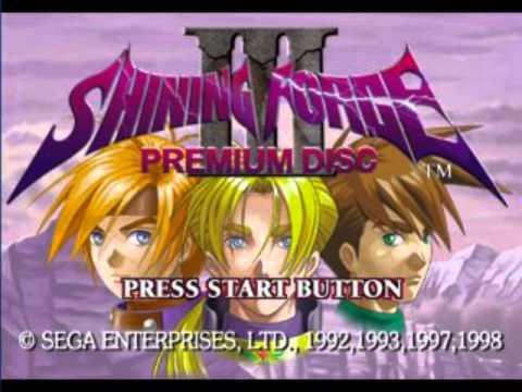 Shining Force III OST - Jingle 02 (Curse)