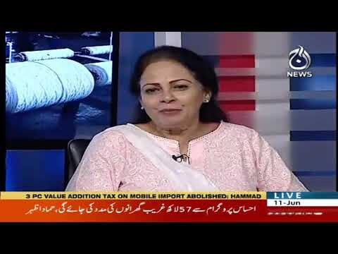 Spot Light With Munizae Jahangir | 11 June 2019 | Aaj News