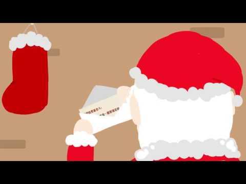 工联会祝你圣诞快乐