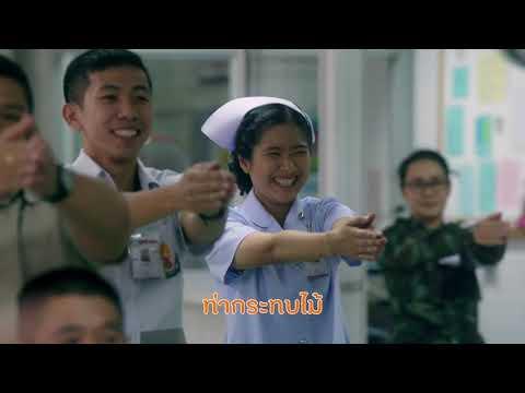 thaihealth ตัวอย่างท่าบริหารร่างกาย