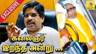 Video மெரினா வழக்கில் நடந்தது என்ன ? : DMK Advocate P Wilson Interview on Karunanidhi Burial Case MP3, 3GP, MP4, WEBM, AVI, FLV Oktober 2018