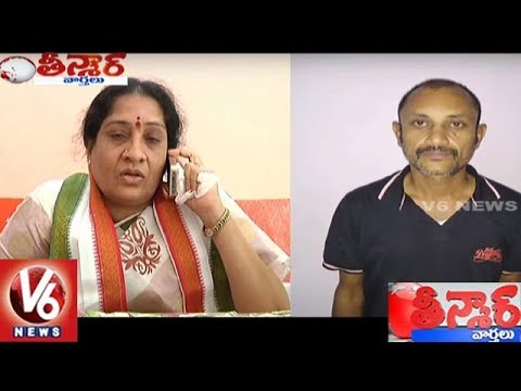 Man Cheats T Congress MLC Akula Lalitha Of 10 Lakh Rupees | Teenmaar News