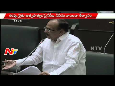 Telangana-Assembly-Sessions-Third-Day-Live-Updates-NTV-12-03-2016