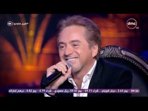 """شيرين تشارك مروان خوري غناء """"إتطلع فيي هيك"""" في برنامجها"""