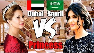 Video Dubai Princess Haya bint Al Hussein VS  Saudi Arabia's Princess Ameerah Al Taweel MP3, 3GP, MP4, WEBM, AVI, FLV Agustus 2019