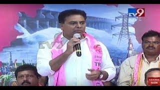 Video TDP Leader Bollam Mallaiah Yadav joins TRS in the presence of KTR || LIVE - TV9 MP3, 3GP, MP4, WEBM, AVI, FLV November 2018