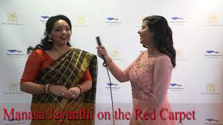 Manasa Jayanthi on The Foundations TV Red Carpet