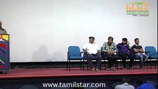 Directors Union Press Meet Clip 1