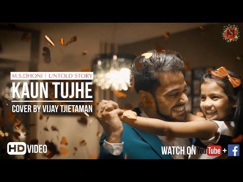 New Hindi Song 2017 | Kaun Tujhe | Latest Hindi Songs 2017 | Satguru Productions