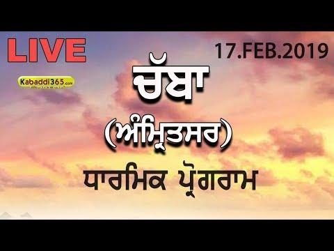 Chabba (Amritsar) Dharmik Program 17 Feb 2019