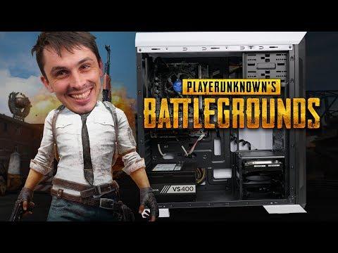 O PC MAIS BARATO DA CHIPART! PLAYERUNKNOWN'S BATTLEGROUNDS