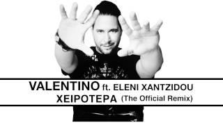 Eleni Xatzidou - Χειρότερα (feat. Valentino) music video