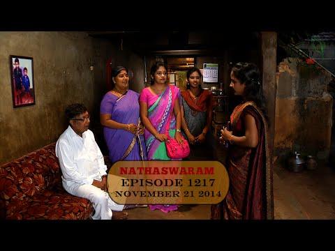 Nadhaswaram 21st November 2014  Watch Online Nadhaswaram Serial  Sun TV Serial  21 11 2014   Episode 1217