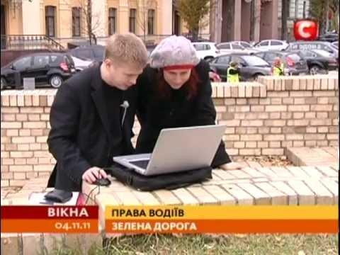 Дорожный контроль о беспределе КОБРЫ. СТБ 04.11.11