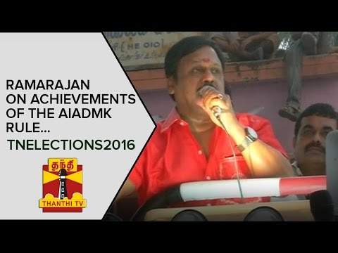 TN-Elections-2016--Actor-Ramarajan-on-Achievements-of-the-AIADMK-Government--Thanthi-TV