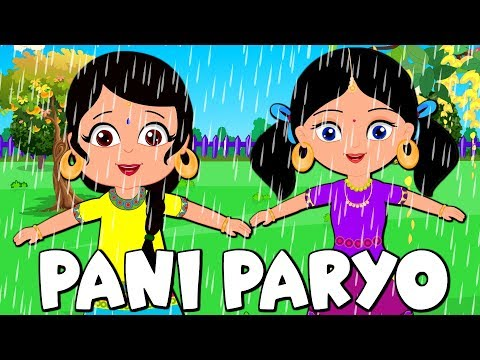 Pani Par‍yo पानी पर्‍यो | It's Raining - Nepali Poems for Kids | Nepali Nursery Rhymes for Children
