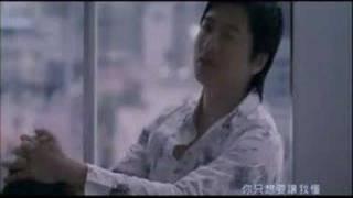 Video Jing Jing De - Harlem Yu MP3, 3GP, MP4, WEBM, AVI, FLV Maret 2018