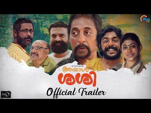 Ayaal Sassi | Official Trailer | Sreenivasan | Sajin Baabu | Malayalam Movie | HD
