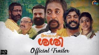 Ayaal Sassi Official Trailer Sreenivasan