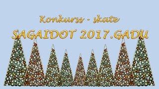 16.01.2017. Sagaidot 2017.gadu prezentācija