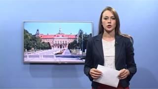 17 08 2015 - Vijesti - CroInfo