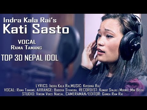 "(KATI SASTO - Rama Tamang ""Nepal Idol Top 30"" | Nepali Song 2075 - Duration: 5 minutes, 49 seconds.)"