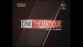Ciné thématique | reçoit L'écrivain et L'universitaire #Ahmed_Bedjaoui