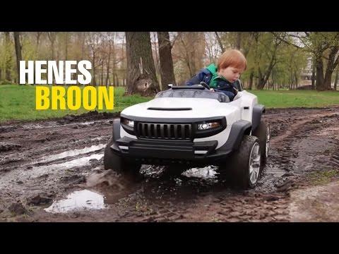 HENES  BROON T870 Sports