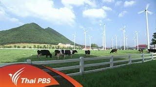 เร็วๆ นี้ที่ Thai PBS - เร็วๆนี้ที่ Thai PBS 4 ธ.ค. – 10 ธ.ค. 57