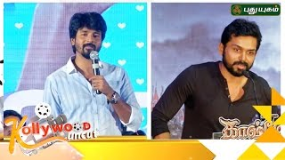 Kollywood Uncut | 16/10/2016