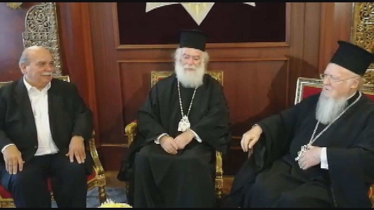 Ο πρόεδρος της Βουλής Νίκος Βούτσης στο Οικουμενικό Πατριαρχείο