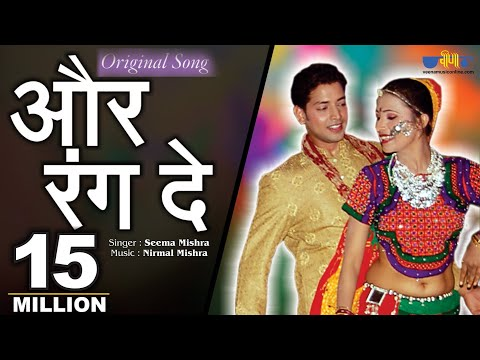 Video New Rajasthani Holi Song 2018 |