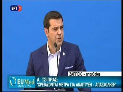 Δηλώσεις του πρωθυπουργού κατά την Ευρωμεσογειακή Σύνοδο