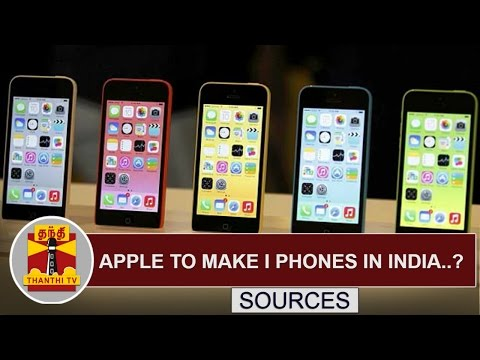 Apple-to-make-iPhones-in-India-Sources-Thanthi-TV