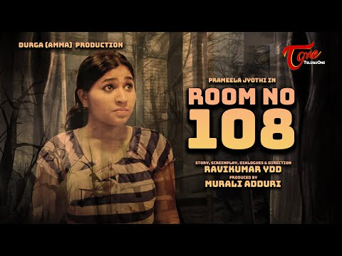 ROOM NO 108 | Latest Telugu Thriller Short Film 2020 | By Ravikumar .Y.D.D | TeluguOne