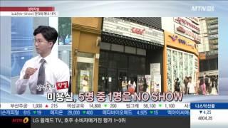 #12 [경제직썰] 노쇼 [NO-SHOW] 권리와 매너 사이 - 이주호, 김영롱, 최요한